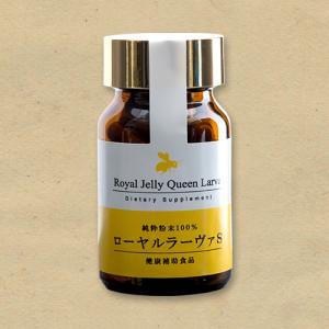 ローヤルラーヴァS 30カプセル入り 純粋粉末100%【健康補助食品】|beeslabo