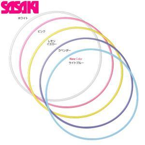 SASAKI/ササキ  スタンダード フープ  M-13  60 70 75 80 85 ホワイト ピンク ブルー フラフープ 体操 新体操