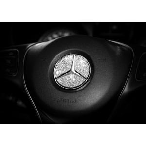 メルセデスベンツ ステアリング エンブレム デコレーション トリム シルバークリスタル 49.0mm...