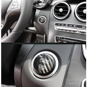 ベンツ エンジン スタート ボタン カバー ブラック リアルカーボン製 ステッカー A B C E ...