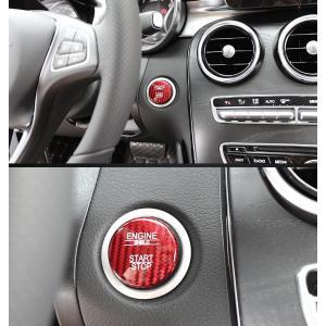 ベンツ エンジン スタート ボタン カバー レッド リアルカーボン製 ステッカー A B C E G...