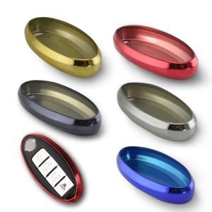 ニッサン スマートキー用のメタリックキーカバーです。  ・大切なスマートキーを衝撃や汚れなどから保護...