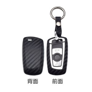 BMW車用のシリコン製 カーボン調 スマートキーカバーです。  ・専用設計のため、キーがぴったり収ま...