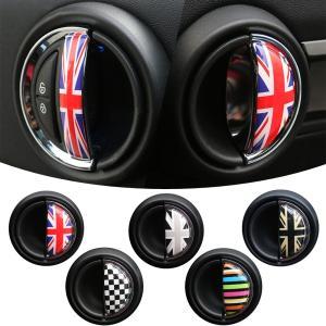 ・BMW MINI ミニクーパー 用のインナードア デコレーションステッカー。 ・ステッカータイプな...