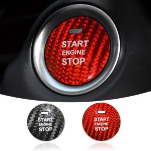 MAZDA マツダ カーボン製 エンジン スタートボタン カバー 全2色 スタート ボタン プッシュ ストップ ステッカー beetech-japan