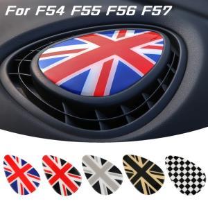 BMW MINI ミニクーパー センター パネル ステッカー 全5色 F54 F55 F56 F57...