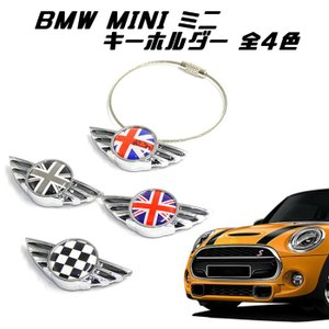 BMW MINI ミニクーパー キーホルダー 全4色 F54 F55 F56 F57 F60 R55...