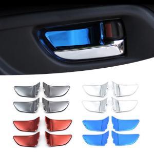 スバル インナー ドア ハンドル カバー プレート 全4色 ステンレス製 4個セット BRZ XV レヴォーグ など SUBARU ドレスアップ アクセサリー パーツ beetech-japan