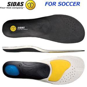 (代引不可)シダス(SIDAS) 衝撃吸収インソール 3D フットボール3D(FOOTBALL3D)...