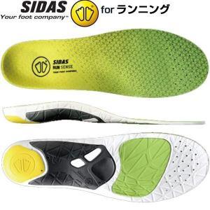 (代引不可)シダス(SIDAS) 衝撃吸収インソール ラン3Dセンス 3177081 ラン3Dセンス...