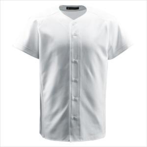 デサント(DESCENTE) JDB1011-SWHT ジュニアフルオープンシャツ (JDB1011)|beethree