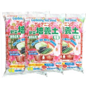 有機ガーデニング培養土【42リットル】14L×3袋セット※園芸培養土※|beever