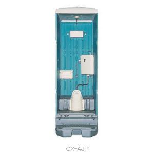 簡易水洗式(GX-AJP) 和式/汲取り式 水道直結簡易水洗式(※要給水工事)|beever