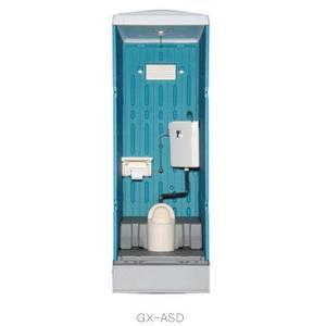 仮設トイレ水洗式/和式(GX-AS) 浄化槽接続タイプ(※要接続工事)|beever