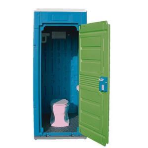 仮設トイレ 災害用 備蓄トイレ 非水洗洋式  マンホール対応タイプ(GX-WKM)|beever