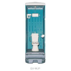 簡易水洗式(GX-WJP) 洋式/汲取り式 水道直結簡易水洗式(※要給水工事)|beever