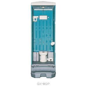 仮設トイレ 簡易水洗フットポンプ式(GX-W℃P) 洋式/汲み取り式【送料無料】|beever
