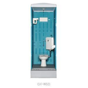 仮設トイレ 本水洗洋式 (GX-WS)|beever