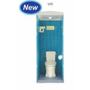 仮設トイレ 本水洗洋式 樹脂製洋式便器(GX-WR)|beever