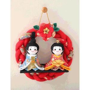 京雛の輪飾り(お雛様)[HM-20] 手作りキットト ★ |beever
