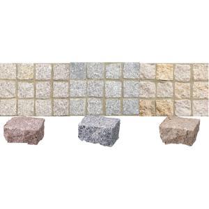 半ピンコロ石45厚【24個セット】 黒 (中国産)