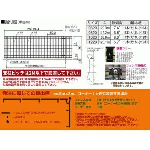 スチールメッシュフェンス【自由支柱タイプ】片開き門扉(W885×H1000)|beever|06