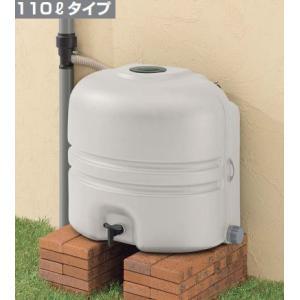 小型雨水タンク『レインキーパーP2型』110L|beever