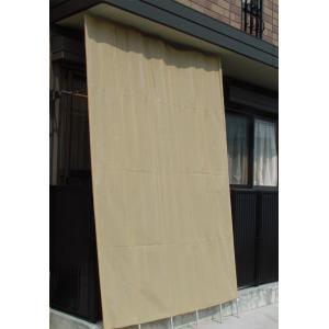 日よけ シェード サンシェード 組立簡単♪ 洋風たてす9尺【無地】幅200x高270cmよしず・日よけ beever