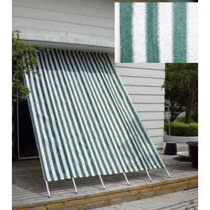 日よけ シェード サンシェード 組立簡単♪洋風たてす8尺【ストライプ】幅180x高240cmよしず・日よけ beever