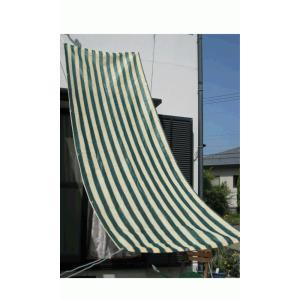 遮光日よけでエコ サンシェード グリーンストライプターフ(幅100×長さ180cm) beever