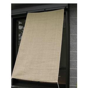遮光日よけでエコ サンシェードターフ(幅100×長さ200cm) beever