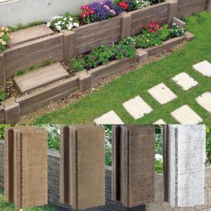 ヴィンテ−ジウッドプロップ ヴィンテ−ジウッドベイプで作る花壇 NO1 |beever