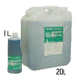 機能性抗菌消臭液1リットルX18本|beever
