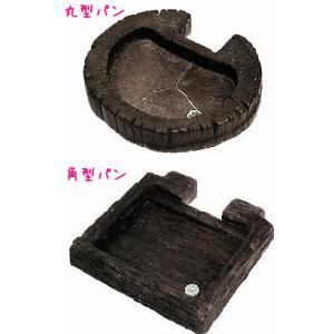 水栓柱 立水栓【ウォータービュー】 コテージパンLサイズ(水受け) beever