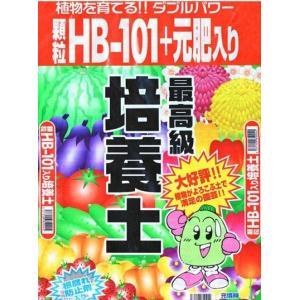 【送料無料】顆粒HB-101+元 肥入り 培養土15Lお買得 3袋セット|beever