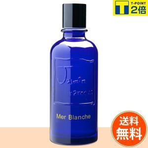 ジャスミンラロク  メルブランシュJASMIN RAROQUE  Mer Blanche《多機能美容液》|befile