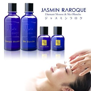 ジャスミンラロク  メルブランシュJASMIN RAROQUE  Mer Blanche《多機能美容液》|befile|02
