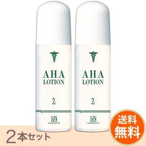 【送料無料2本セット】ふきとり化粧水 サンソリット AHAローション|befile