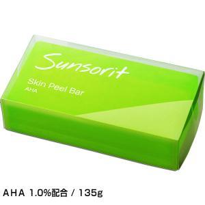 スキンピールバー AHA 緑 サンソリット sunsorit|befile