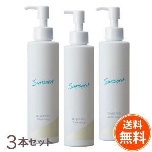 【送料無料3本セット】 サンソリット ホワイトミルククレンジング sunsorit WHITE MILK CLEANCING 黒|befile