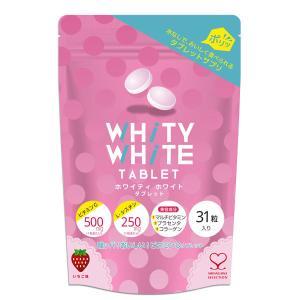 品川セレクション 美味しいビタミンCサプリメント ホワイティホワイト タブレット 31粒入り WHITY WHITE TABLET|befile