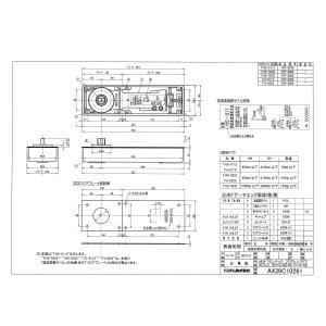LIXIL フロアヒンジセットTHS-522Z YDFS649|befound