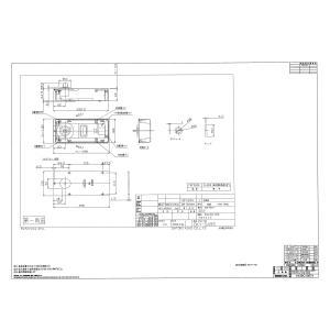 LIXILフロアヒンジセットD-22N YDFS650|befound