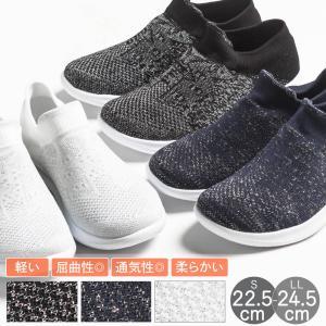 スニーカー レディース 靴 スリッポン 軽量 軽い 歩きやすい 履きやすい 疲れない 痛くない ランニング 幅広 白 黒|befun