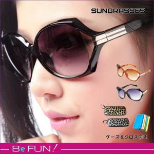 サングラス 偏光レンズ UV400 紫外線カット ケース付き ビッグ おしゃれ かっこいい かわいい 機能的 送料無料 befun