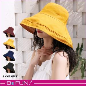UVカット 帽子 レディース つば広 小顔効果 日よけ帽子 紫外線対策 女優帽 紐付き 折りたたみ 携帯便利 洗濯OK 送料無料 befun