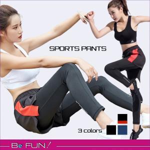 スポーツパンツ レギンス 重ね着風 ヨガ  ホットヨガ トレーニング フィットネス ジム かわいい 送料無料|befun