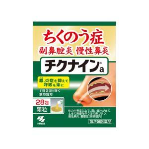チクナインa/28包【第2類医薬品】≪お一人様30個まで≫