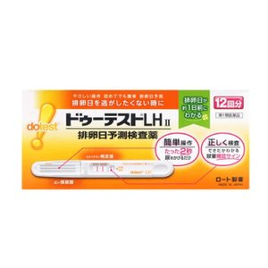 【第1類医薬品】ドゥーテストLHaは、LH(黄体形成ホルモン)の変化をとらえ、最も妊娠しやすい時期(...