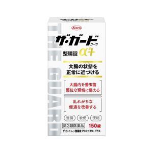 ザ・ガード 整腸剤α+3 150錠 【第3類医薬品】...